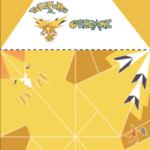 Origami-04